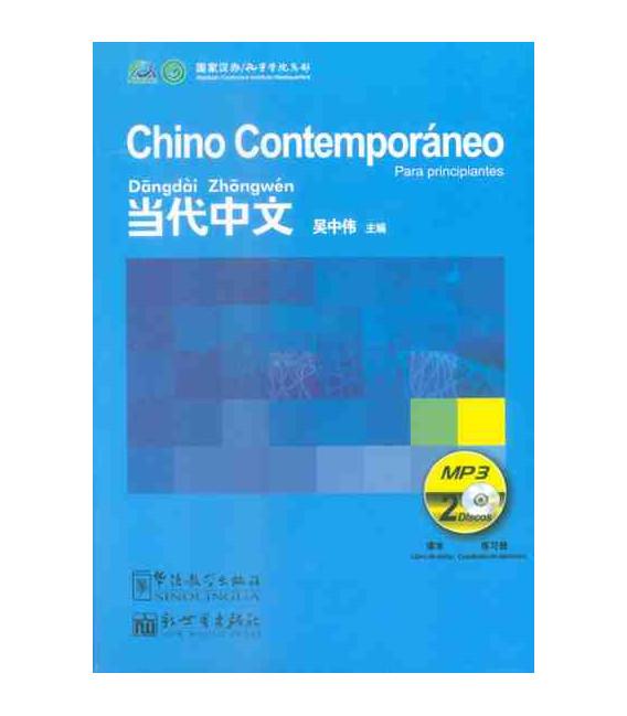 Chino Contemporáneo 1. Pack 2 CD Audio MP3 (Niveau débutant)