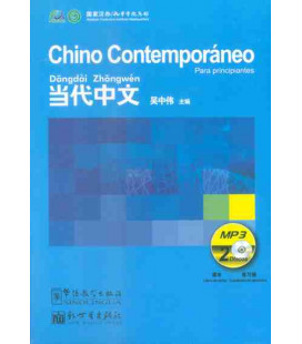 Chino Contemporáneo 1. Pack 2 CD Audio MP3 (Livello iniziale - per prinicipianti)