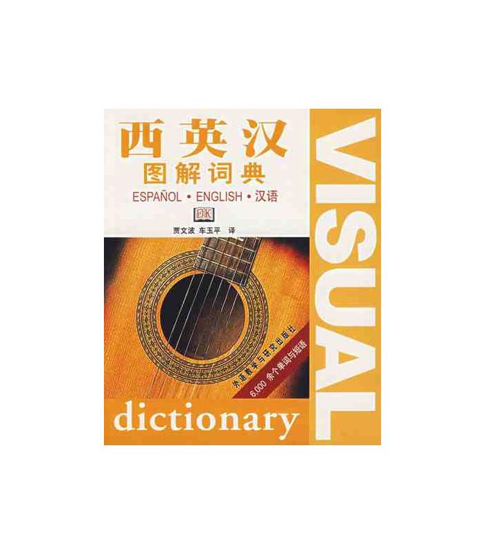 DICCIONARIO VISUAL ESPAÑOL INGLES CHINO - ISBN:9787560063041