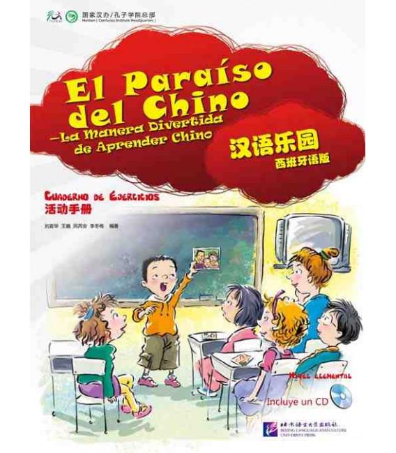 El Paraíso del chino 1- Cuaderno de ejercicios- Nivel elemental (Libro + Código QR)