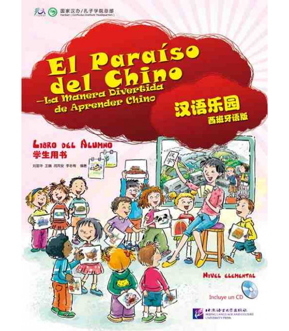 El Paraíso del chino 1- Libro de texto- Nivel elemental (Libro + CD)