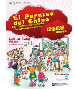 El Paraíso del chino 1- Libro de texto- Nivel elemental (Libro + Código QR)