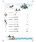 El Paraíso del chino 1 - Libro di testo - Livello elementare (Libro + Codice QR)