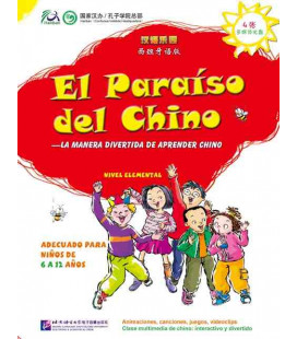 El Paraíso del chino 1- Basic level - 4 interactive CD-ROM