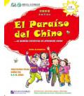 El Paraíso del chino 1- Livello elementare - 4 CD-ROM Interattivi