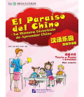 El Paraíso del chino 1- Basic level - Vocabulary flashcards