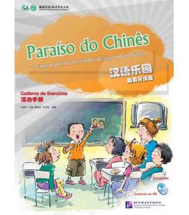 Paraíso do chinês. Caderno de exercícios. Iniciaçao (CD Inclus)
