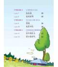 Paraíso do chinês. Caderno de exercícios. Iniciaçao (CD Incluso)