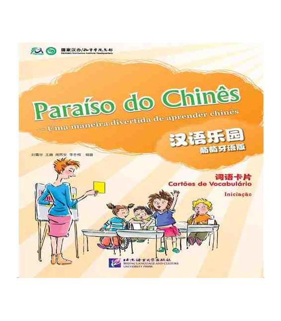Paraíso do chinês. Vocabulary flashcards - Basic level