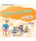 Paraíso do chinês. Vokabel Flashcards - Anfängerstufe