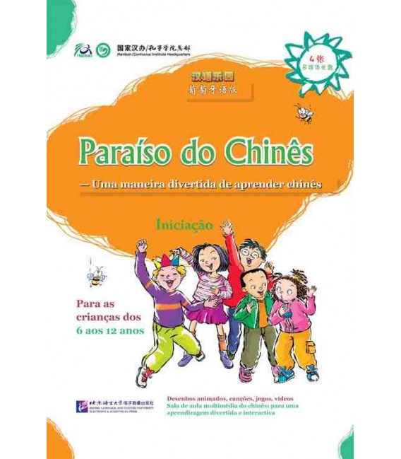 Paraíso do chinês. 4 interactive CD-ROM. Basic level