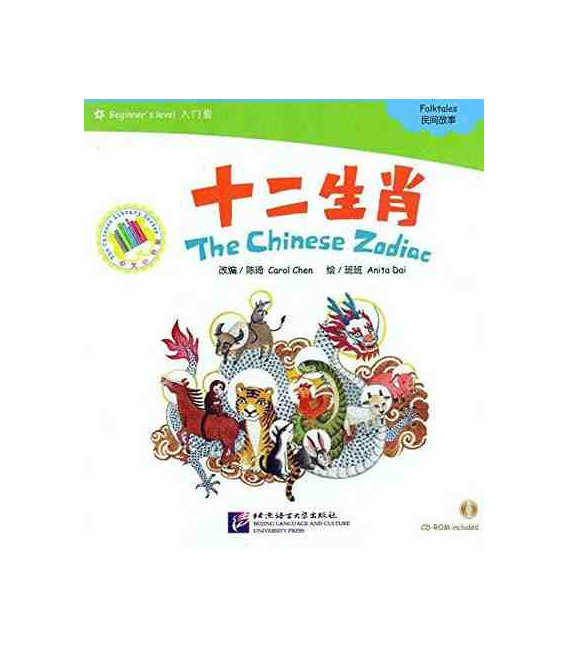The Chinese Zodiac- Folktales- Beginner's Level, 300 words (CD-ROM Included)
