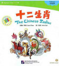 The Talking Bird - Graded Chinese Readers/Beginner's Level- (CD inklusive-ROM)