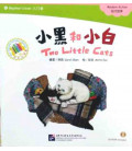 Two Little Cats - Chinese Graded Reades, Beginner's Level (CD-ROM inclus)