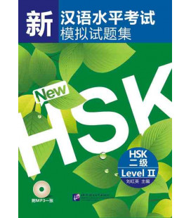 Simulated Test of The New HSK Level 2 (Code QR inclus)