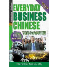 Everyday Business Chinese- Basic Level (CD included MP3)