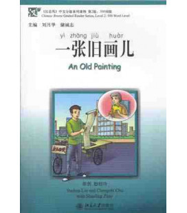 An old Painting - Chinese Breeze Series (CD MP3 inclus)