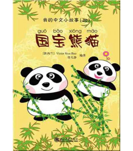 The panda (CD included)