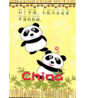 Il Panda (CD incluso)