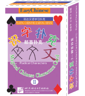 Magical Chinese Characters Cards II. Radical Characters (Card game for character learning)