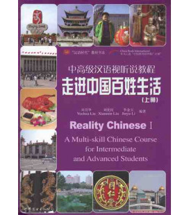 Reality Chinese 1 (Textbook + 3 DVD)