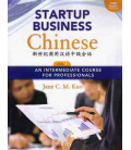 Start Business Chinese 2. Textbook + Workbook (Code pour le téléchargement des audios inclus)