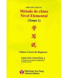 Método de chino Nivel Elemental 1 - Nuova edizione (CD incluso)