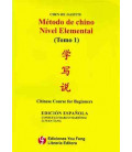 Método de chino Nivel Elemental 1 - Nouvelle édition (CD inclus)