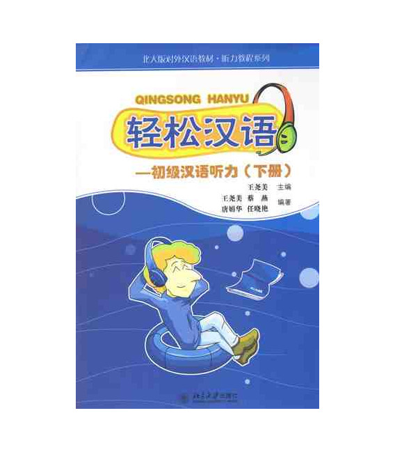 Qingsong Hanyu- Nivel elemental 2 (Incluye CD MP3)