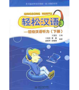 Qingsong Hanyu- Basic level 2 (CD included MP3)