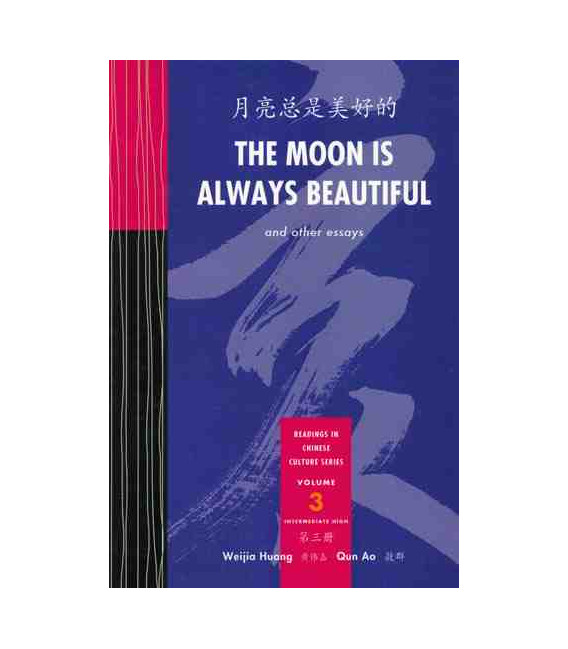 The Moon is Always Beautiful (And Other Essays)