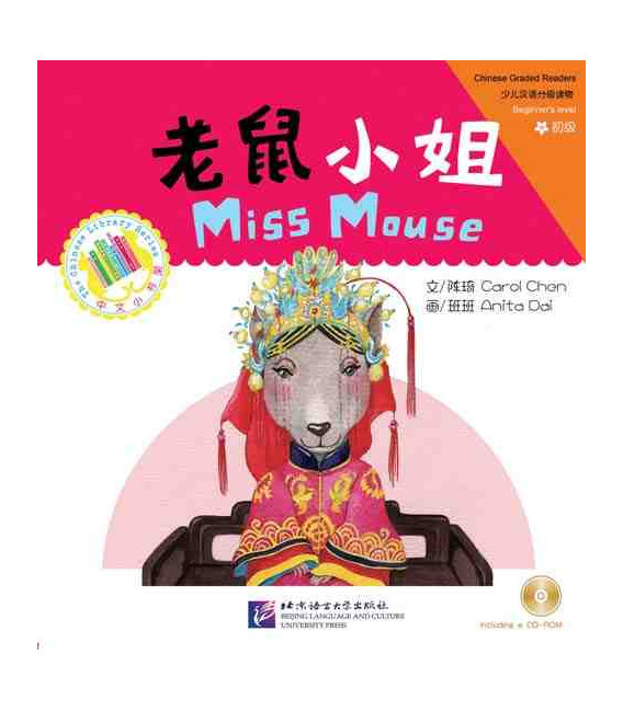 Miss Mouse (CD-ROM inclus)