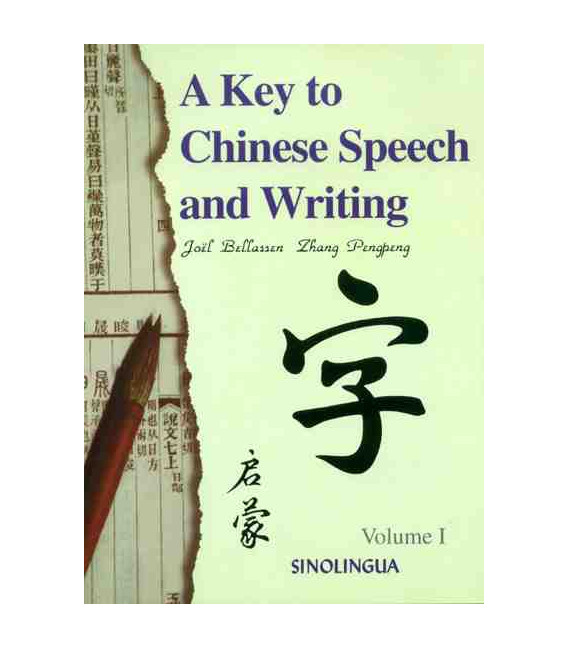 A Key to Chinese Speech and Writing Vol. 1 (textbook + Audio en web)