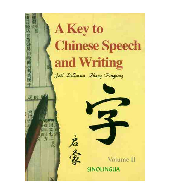 A Key to Chinese Speech and Writing Vol. 2 (textbook + QR)