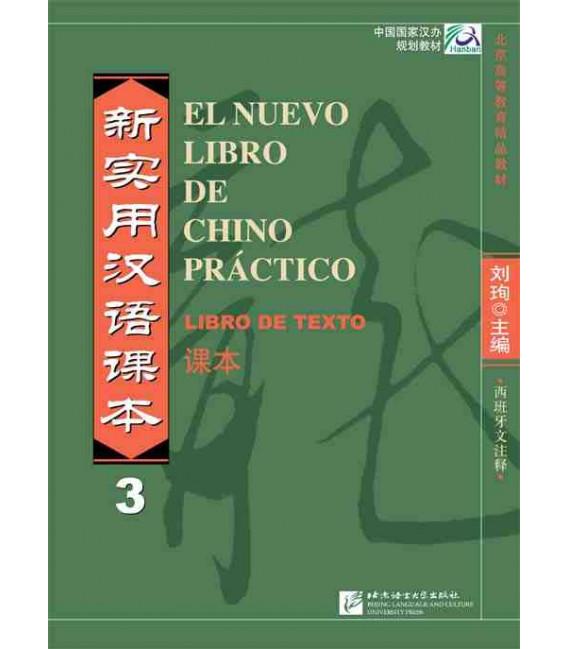 El nuevo libro de chino práctico 3- Libro de texto - Incluye Código QR de audio