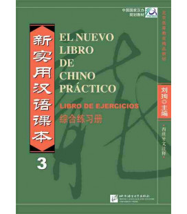 El nuevo libro de chino práctico 3- Exercise book