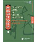 El nuevo libro de chino práctico 3 - Livre d'exercices