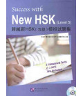Success with the New HSK. Vol 5 (Six examens blancs + 1 CD MP3)