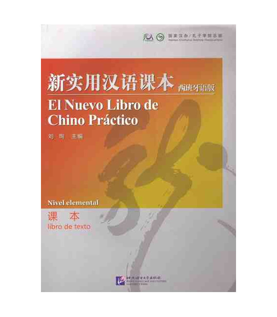 """El nuevo libro de chino práctico 1 (""""Versión Confucio"""")- Libro de Texto - versión elemental"""