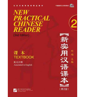 New Practical Chinese Reader 2. Textbook (2nd Edition) - Incluye código QR