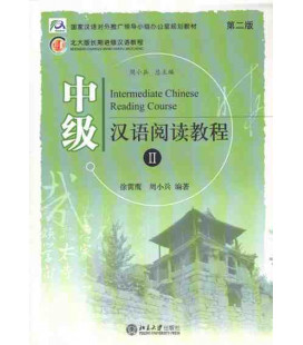 Intermediate Chinese Reading Course Volume 2 (2ème édition)
