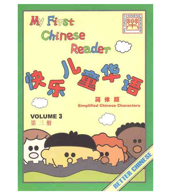 My First Chinese Reader- Student Textbook Band 3