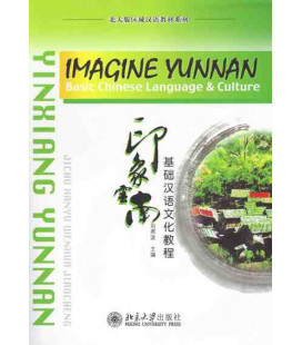 Imagine Yunnan (CD included-MP3)
