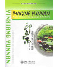Imagine Yunnan (CD-MP3 incluso)