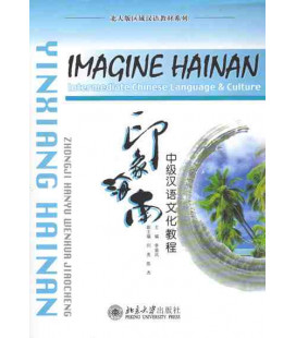 Imagine Hainan (CD included-MP3)