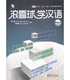Snowballing Chinese (CD included MP3)