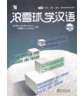 Snowballing Chinese (CD-MP3 incluso)