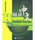 Reading Chinese This Way. Level 1 (CD inklusive MP3)