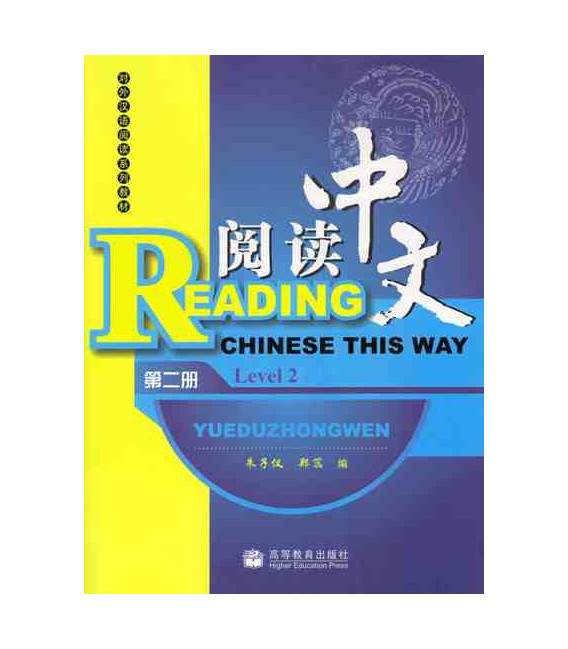 Reading Chinese This Way. Level 2 (Incluye CD MP3)