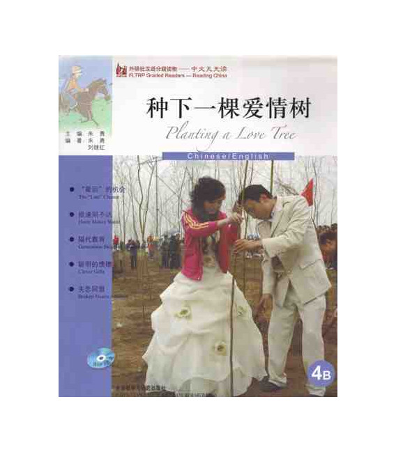 FLTRP Graded Readers 4B- Planting a Love Tree (CD-MP3 inclus)